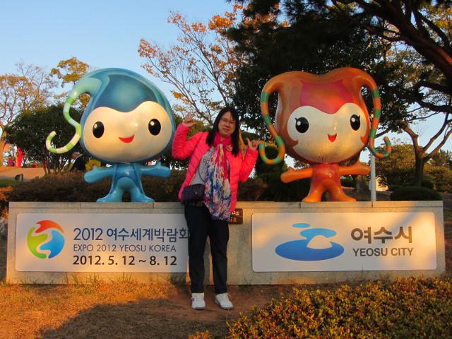 korea-southern-7530