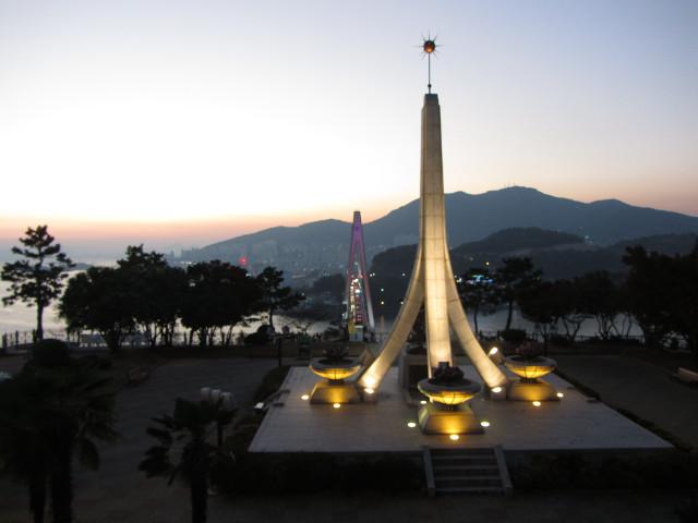 korea-southern-7580
