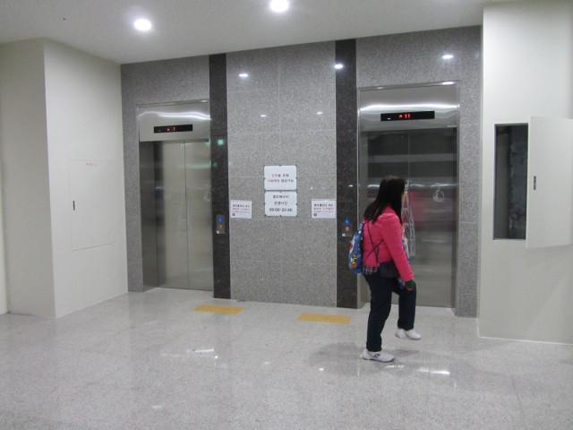 korea-southern-7646