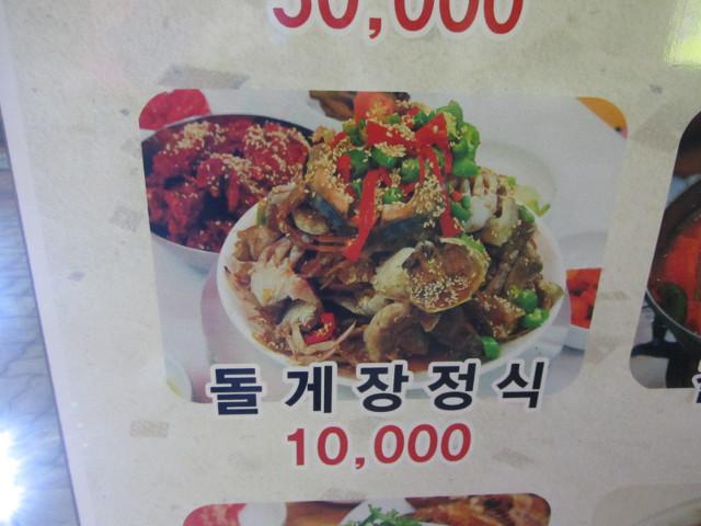 korea-southern-7647
