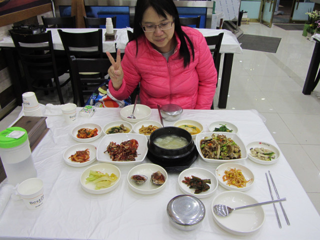 korea-southern-7649