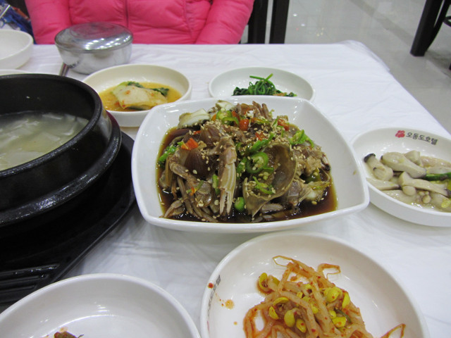 korea-southern-7650