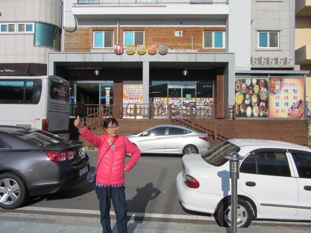 korea-southern-7684