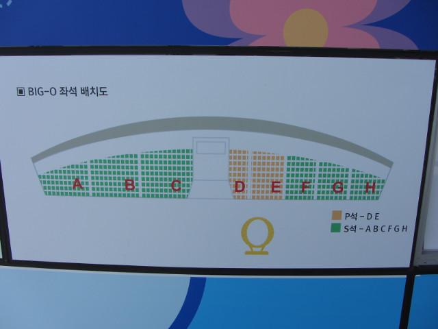 korea-southern-7888