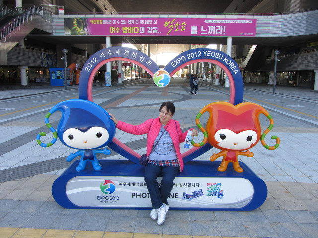 korea-southern-7924