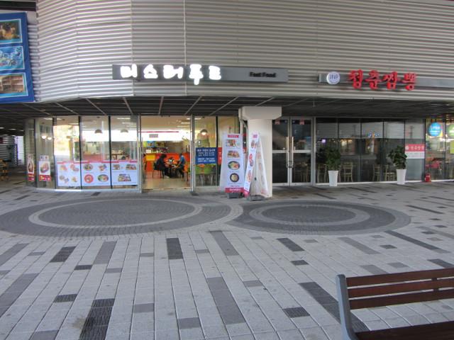 korea-southern-7927