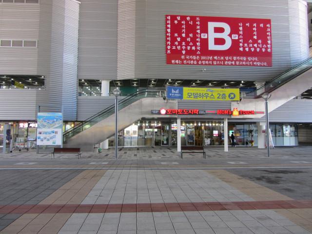 korea-southern-7929