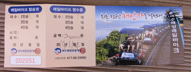 korea-southern-7940