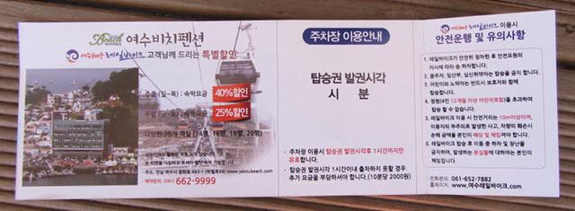 korea-southern-7941