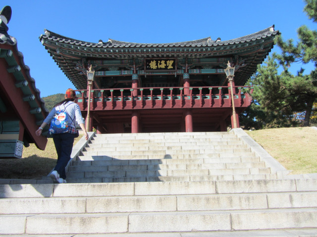 korea-southern-7958