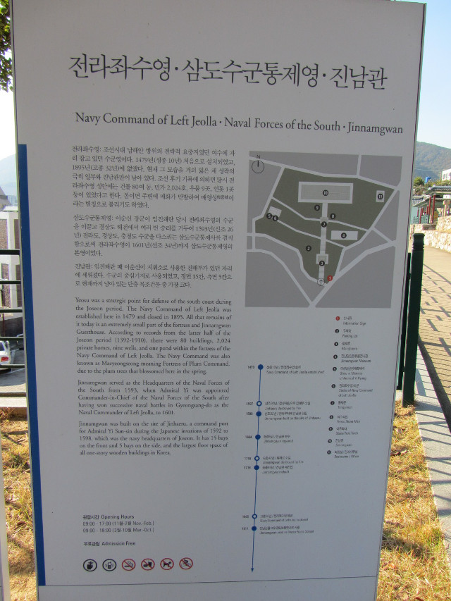 korea-southern-7959
