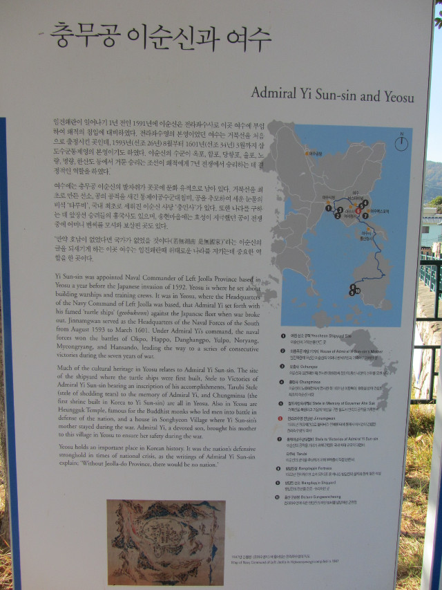 korea-southern-7960