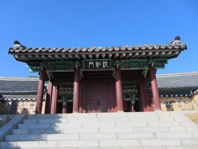 korea-southern-7961
