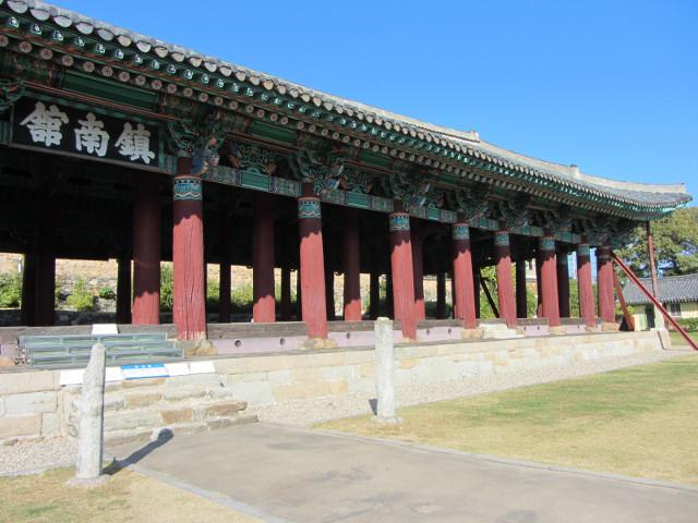 korea-southern-7962
