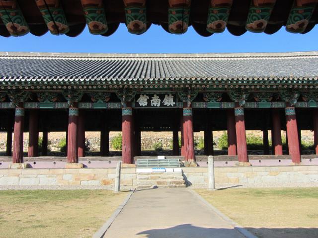 korea-southern-7970