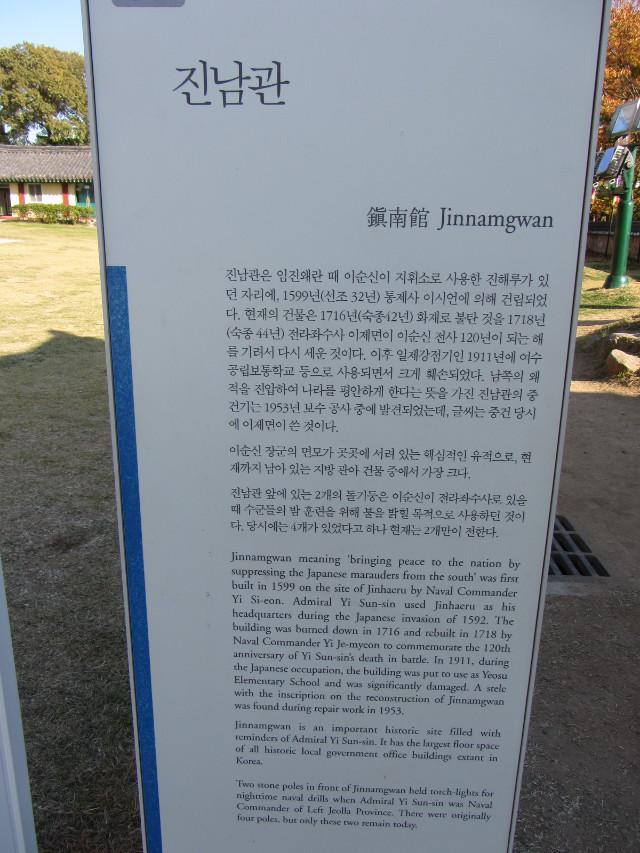 korea-southern-7972