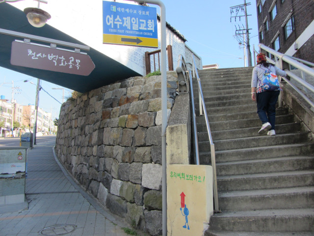 korea-southern-7980
