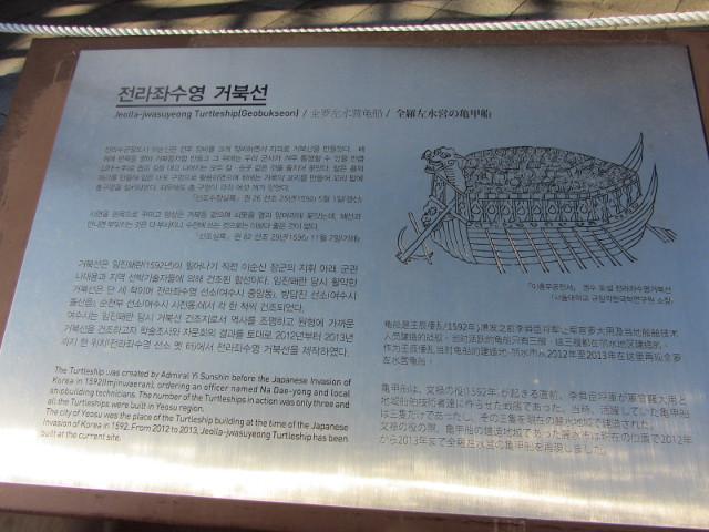 korea-southern-8040
