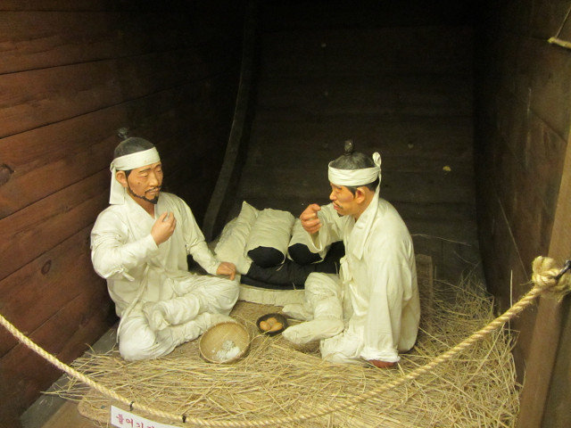 korea-southern-8050