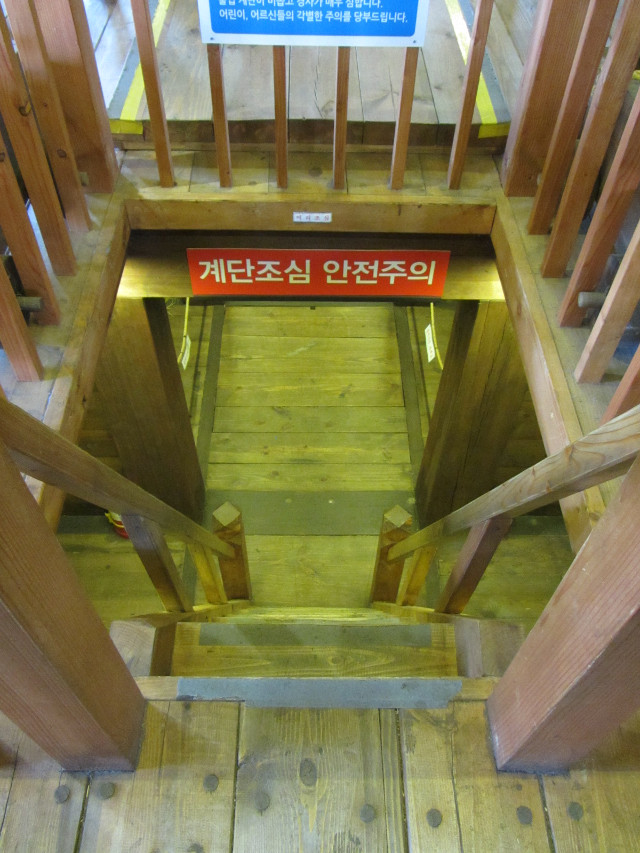 korea-southern-8054