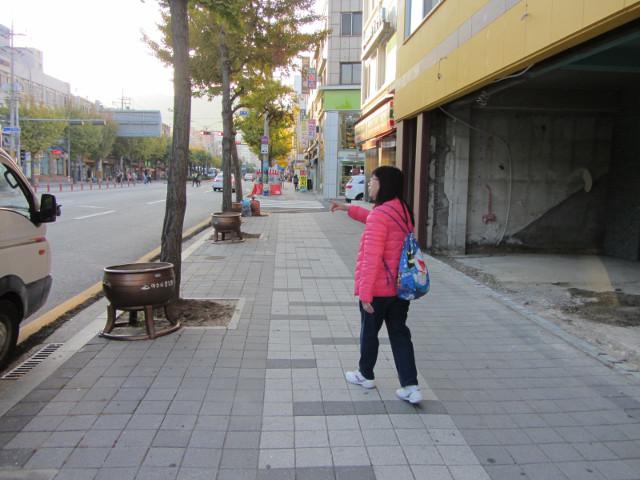 korea-southern-8080