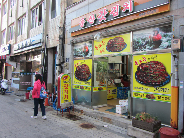 korea-southern-8083