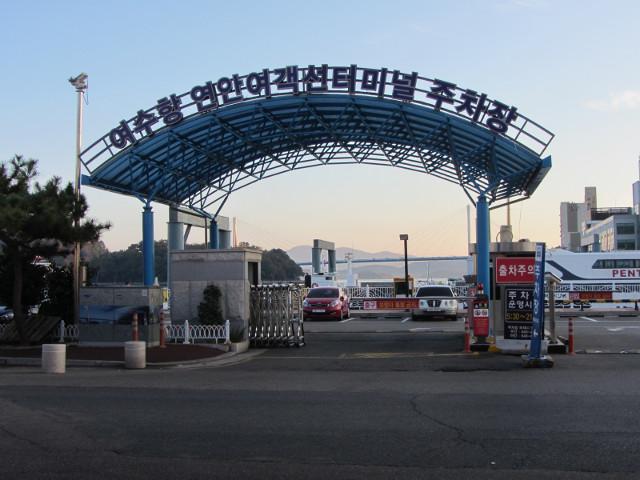 korea-southern-8084