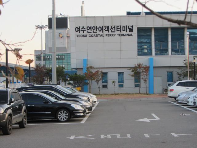 korea-southern-8086