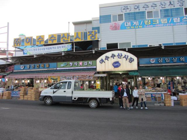 korea-southern-8091