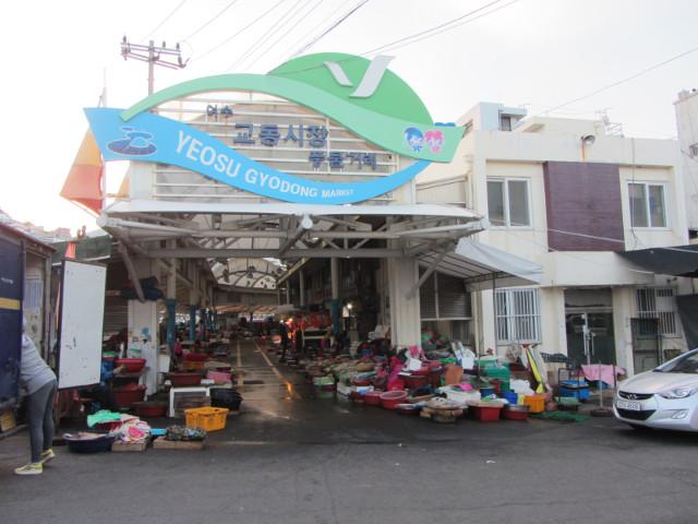 korea-southern-8097