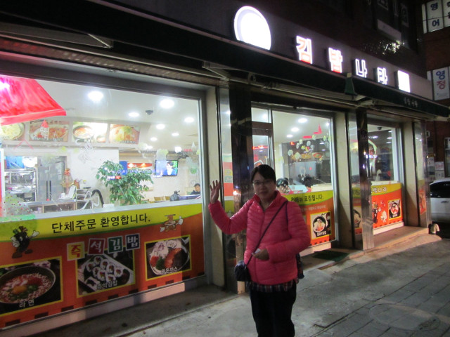 korea-southern-8102