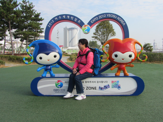 korea-southern-8129