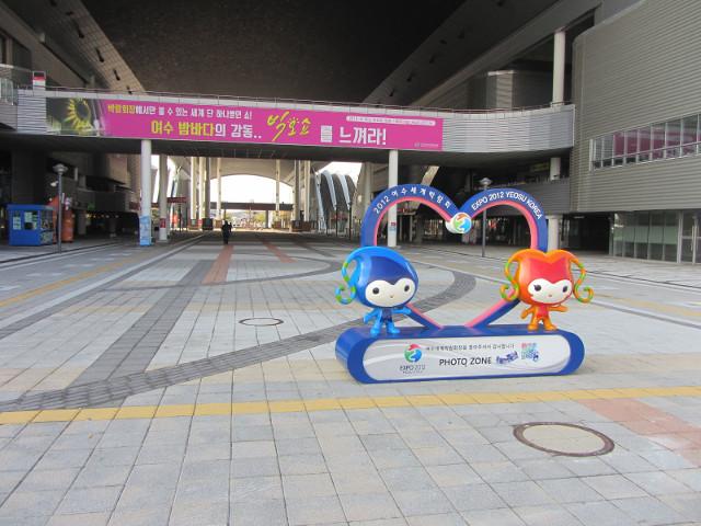 korea-southern-8133