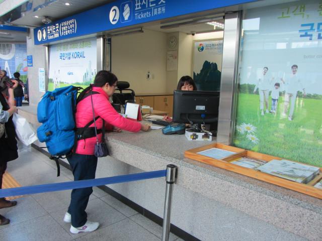 korea-southern-8141