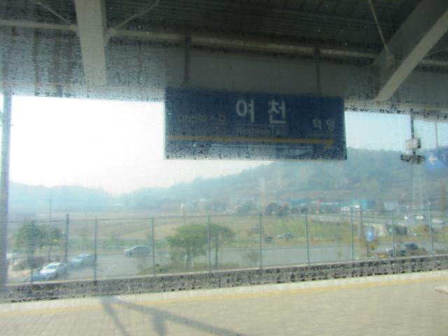 korea-southern-8154