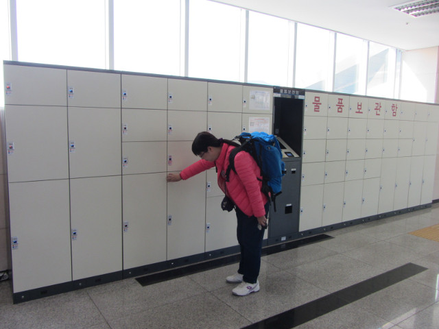 korea-southern-8159