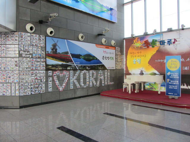 korea-southern-8161