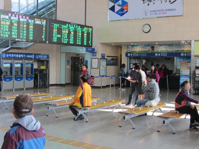 korea-southern-8163