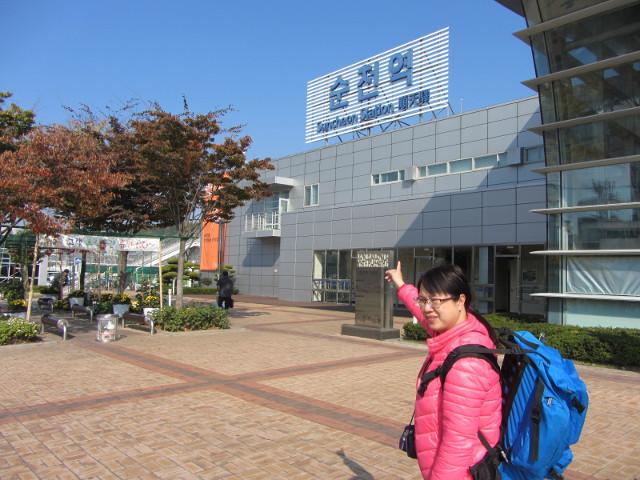 korea-southern-8164