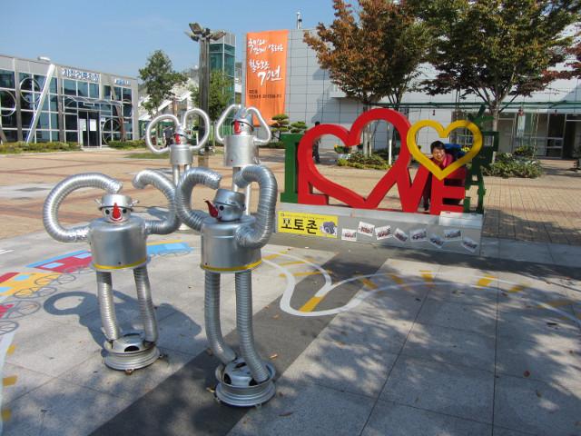 korea-southern-8165