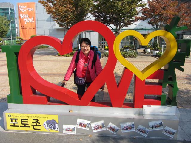 korea-southern-8167