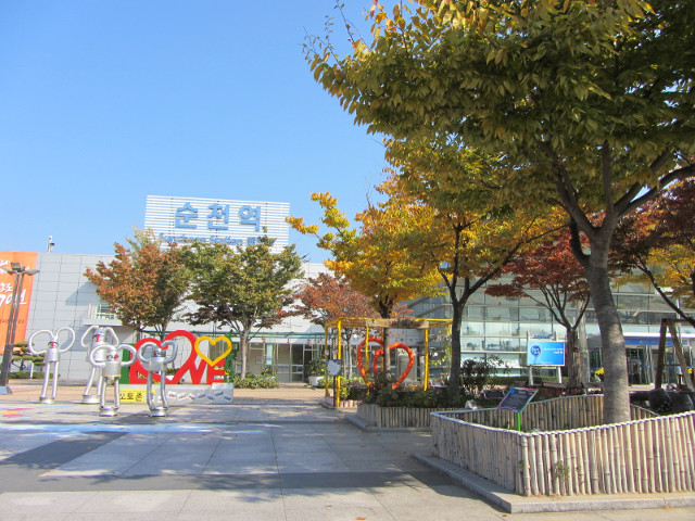 korea-southern-8168