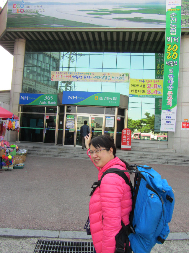 korea-southern-8172