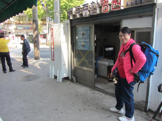 korea-southern-8173