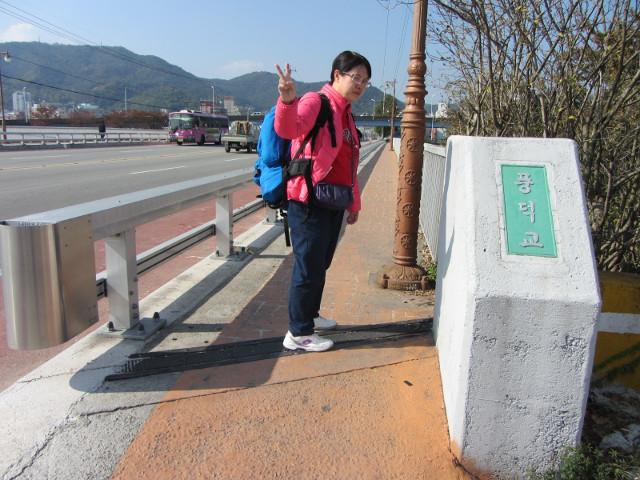 korea-southern-8186