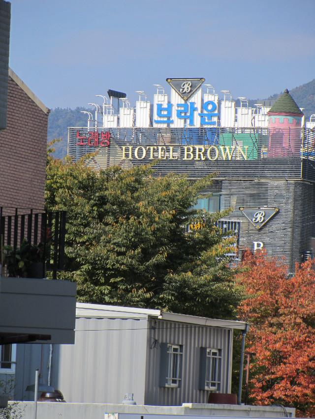 korea-southern-8195