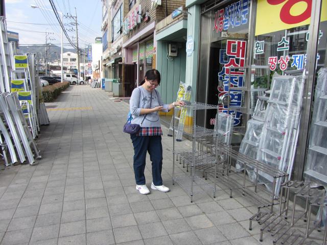 korea-southern-8211