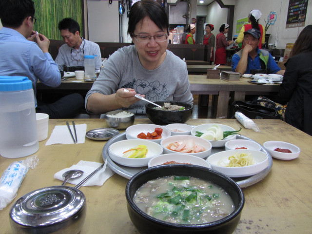 korea-southern-8216