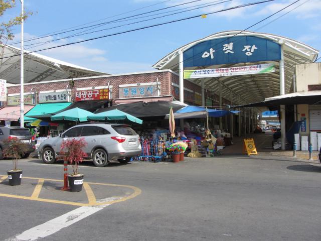korea-southern-8220