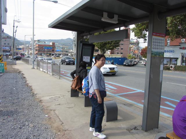 korea-southern-8223